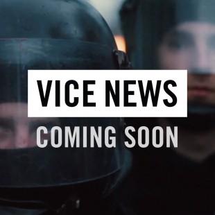 L'empire du VICE