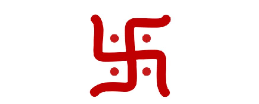 «Nazi chic» ou la réappropriation d'une iconographie